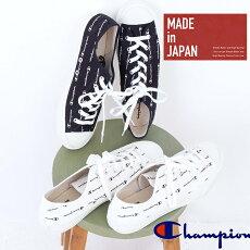 Champion(チャンピオン)ROCHESTERLOCVS(2色)【レディース】【TAG】【靴】【スニーカー】【PL】