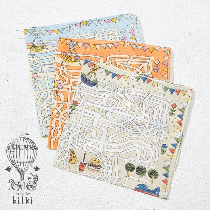 【セール除外商品】KILKI (キルキー) ハンカチ メイズ (3色)【レディース】【TAG】