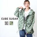 CUBE SUGAR 星柄プリントナイロンパーカー (7色)【キューブシュガー】【レディース】【4U】【D】