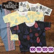 KAKELA&TRANQUIL(カケラ&トランクイル)キッズクルーTシャツ(3色)【レディース】【TAG】【PL】【親子コーデ】【キッズ】【100cm】【110cm】【120cm】