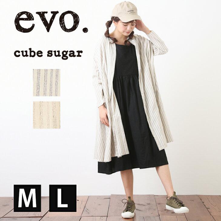 cube sugar evo.(キューブシュガーエボ) オンラインショップ限定 ストライプワンピース (3色)(M/L)【レディース】【TAG】【4U】【いろいろサイズ】