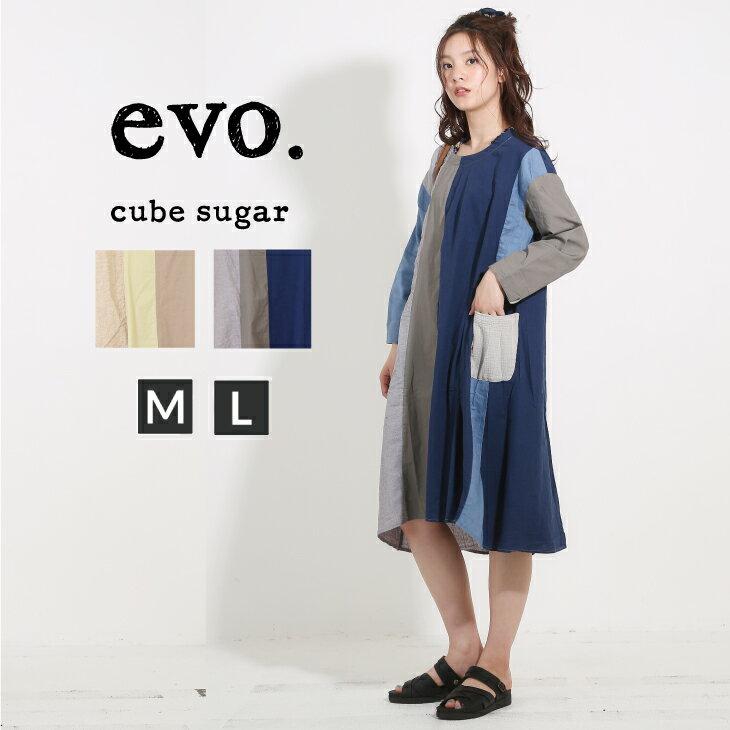 春夏OFF【30%OFF】cube sugar evo.(キューブシュガーエボ) オンラインショップ限定 パターンミックスワンピース (2色)(M/L)【レディース】【TAG】【4U】【いろいろサイズ】