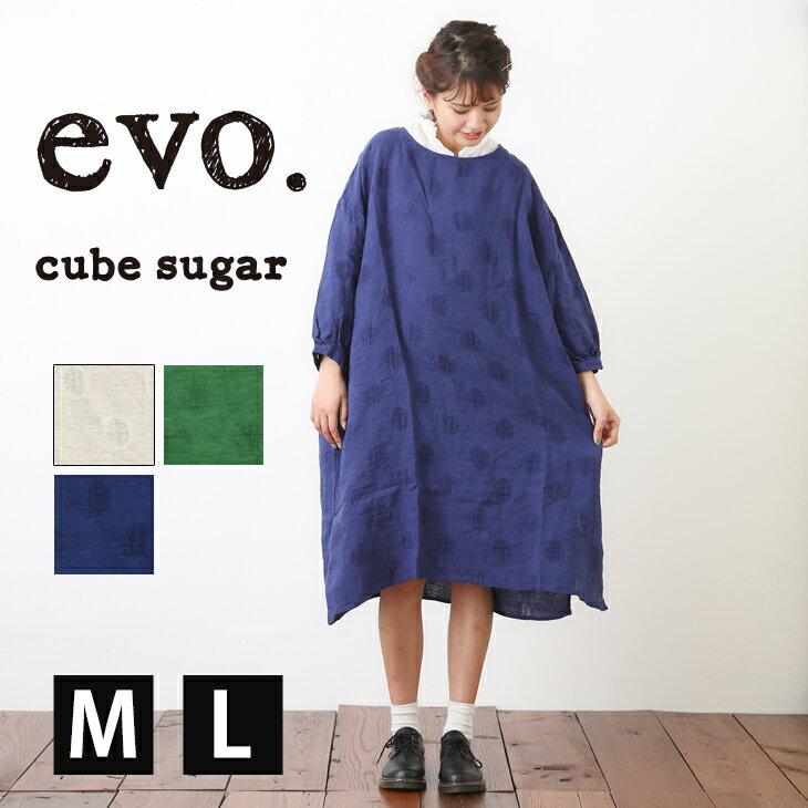 【アウトレット価格】cube sugar evo.(キューブシュガーエボ) WEB限定 リネンジャガードドット柄ワンピース (3色)(M/L)【レディース】【4U】【水玉】【いろいろサイズ】 【店頭受取対応商品】