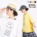 cube sugar evo.(キューブシュガーエボ) 布帛使いニコちゃんプリント クルーネックTシャツ (4色)【レディース】【PL】