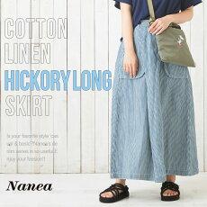 Nanea(ナネア)7.5oz綿麻ヒッコリースカート