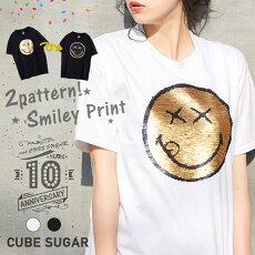 CUBESUGAR10thanniversaryスマイルスパンコールTシャツ