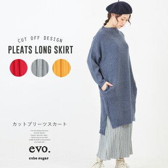 8/11upcube sugar evo. (キューブシュガーエボ) WEB-limited cut pleated skirt (four colors)