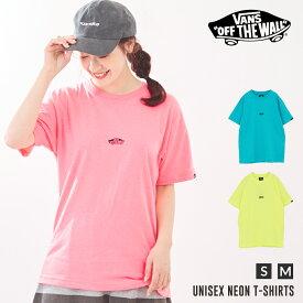 アウトレット【30%OFF】VANS Tシャツ / VANS(ヴァンズ) SK80TW ネオンカラー S/STシャツ ユニセックス (3色)(S/M): レディース メンズ 男女兼用 トップス ロゴ バンズ Tシャツ 半袖 クルーネック ストリート スケボー いろいろサイズ