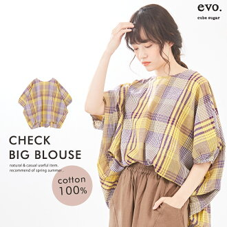 / cube sugar evo. (キューブシュガーエボ) WEB limitation soccer back design checked pattern pullover blouse (one color) in spring latest check blouse /: Lady's tops blouse short sleeves crew neck Madras check