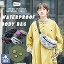 【セール除外商品】ボディバッグ / セール除外商品 / KiU (キウ) WATERPROOF BODY BAG (3色): レディース ボディバッグ 鞄 ウエストバッグ ヒップバッグ ボディバッグ ウエストポーチ 撥水 防水 無地 K84
