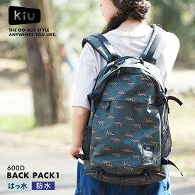 【除外】バックパック / KiU(キウ) 600D BACKPACK1 (1色): レディース リュック バックパック 鞄 撥水 防水 レオパード ヒョウ柄 アニマル K111-175