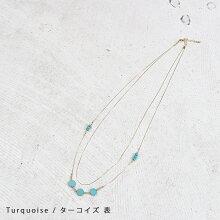ターコイズネックレス/チェーンネックレス(1色):レディースアクセサリーネックレスロングネックレス2連重ね付サークルチェーンターコイズブルー水色ゴールド
