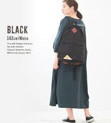 バックパック/夏新作/KELTY(ケルティ)デイパックDAYPACK(3色):レディースリュック鞄バッグかばん無地アウトドアフェス通勤通学A4サイズ