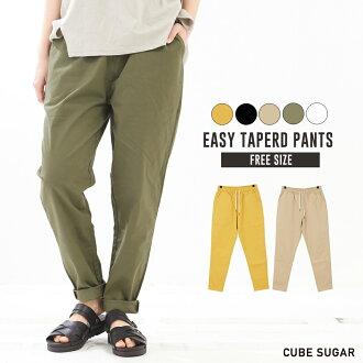 / CUBE SUGAR stretch cotton easy underwear (six colors) in spring latest for 4/22 20:00start premature start Golden Week stretch pants /: レディースボトムスパンツズボンスキニーレギンスレギパンパギンスウエストゴムスリムフィットキューブシュガー