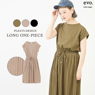 / cube sugar evo. in the summer latest pleats dress / (キューブシュガーエボ) a WEB-limited pleat processing long dress (three colors): Lady's dress short sleeves plain fabric knee-length crew neck