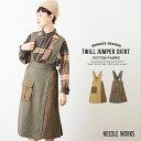 ジャンパースカート / 冬新作 / NEEDLE WORKS(ニードルワークス) ヘリボーン ツイル スカート(2色): レディース ボト…