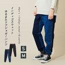 【セール除外商品】ジョガーパンツ / cube sugar evo. (キューブシュガーエボ) WEB限定 メンズ インディゴ裏毛 リブパンツ ユニセックス(2色)(S/M): レディース ボトムス 裏毛 スウェット ウエストゴム いろいろサイズ