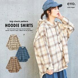 【30%OFF】フードシャツ / 冬新作 / cube sugar evo. (キューブシュガーエボ) チェック起毛×別布 フード付 シャツ(3色): レディース トップス 羽織 ネルシャツ チェック柄 長袖