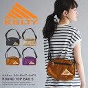 ショルダーバッグ / 春新作 / KELTY (ケルティ) ラウンドトップ バッグ S ROUND TOP BAG S(4色): レディース バッグ ショルダーバッグ ファスナー ボディバッグ 鞄 かばん