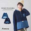 プルオーバーパーカー / 春新作 / Nanea (ナネア) インディゴ天竺 ポケット プルオーバーパーカー(2色): レディース …