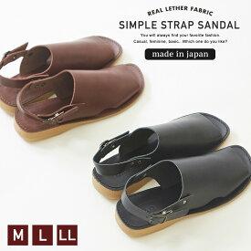 クリアランスSALE【50%OFF】レザーサンダル / cube sugar evo. (キューブシュガーエボ) ストラップ付レザーサンダル(2色)(M/L/LL): レディース サンダル 靴 レザー フラット 本革 いろいろサイズ