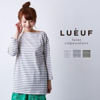 LUEUF(rufu)春天的边缘针织