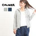 CALINER(カリネ)天竺ドットパーカー(2色)【レディース】【カリネ】