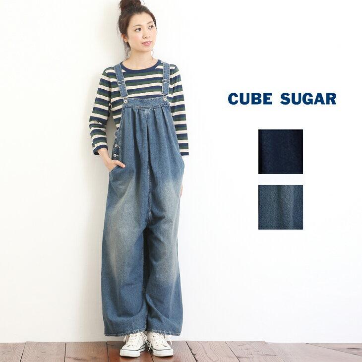 【セール除外商品】CUBE SUGAR WEB限定 デニムワイドオーバーオール (2色)【レディース】【PL】【サロペット】【オールインワン】 【店頭受取対応商品】