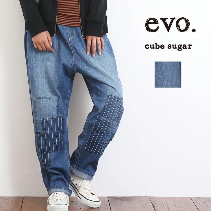 【セール除外商品】cube sugar evo. (キューブシュガーエボ) オンラインショップ限定 パッチワークデニムパンツ(2色)【レディース】【キューブシュガー】【PL】