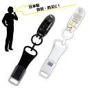携帯用緊急ホイッスル クリップ付き【日本製】