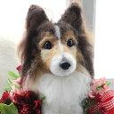 【オーダーメイド/シェルティ】ペットそっくりのお人形【シェルティー】うちの子トピアリー作家の『コイズミマサコ』…