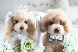 【オーダーメイド】ペットそっくりのお人形 うちの子トピアリーペア作家の『コイズミ マサコ』がお写真から手作りします。・ペアはウェルカムドッグとして結婚式にも・お誕生日、母の日、父の日、ギフトにも最適。