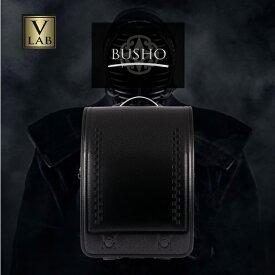 【日本製】Vlab BUSHO(武将)ランドセル 男の子 ランドセル【A4フラットファイル対応】【男児】【2020年モデル】【送料無料】ランドセル人気 人気ランドセル【予約】busho Busho 戦国武将 新作ランドセル(Vlab-01)