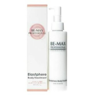 BE-MAX PROFESSIONAL Elastphere Treatment-Cream 150 g ( our regular contract shop for peace of mind is. )