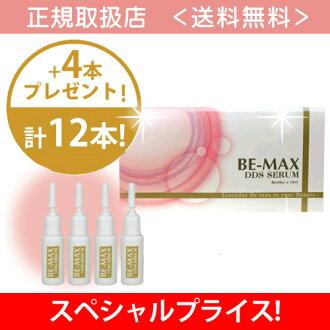 BE-MAX DDS SERUM (정품)