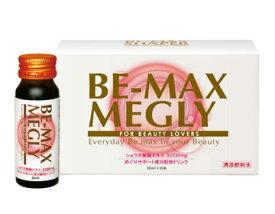 【P2倍+1本(計11本)+炭酸ジェルパック1回分プレゼント】BE-MAX MEGLY(ビーマックス メグリィ)ホットにめぐる 速温感ドリンク ショウガドリンク/ショウガ発酵エキス/黒大豆ポリフェノール/ブラックジンジャー/megly/メグリー