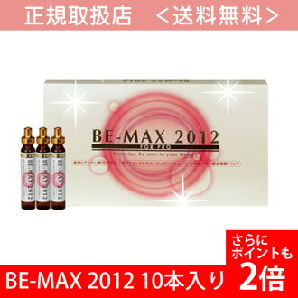 BE-MAX 2012 * we are regular contract esthetic. Up to 11 / 5