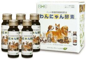 ペット専用薬草酵素原液 わんにゃん酵素(漢方タイプ)