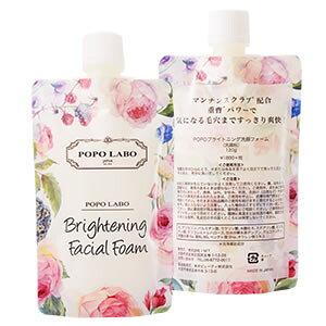 【POPOLABO ポポラボ】Brightening Facial Foam ブライトニングフェイシャルフォーム 120g
