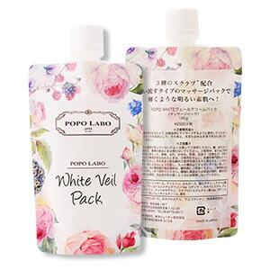 【POPOLABO ポポラボ】White Veil Pack ホワイトヴェールパック 120g