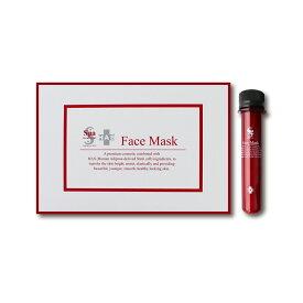 Spa Treatment スパトリートメント HAS フェイスマスク 25ml×5本【スペシャルプレゼント付き♪】シートパック/美容液/HAS/ピンとハリのある、引き締まった「未来肌」