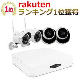 防犯カメラ ワイヤレス 屋外 4台セット バレット レコーダーセット HDD1TB 付属 AV-MINI1014EW 休業対策