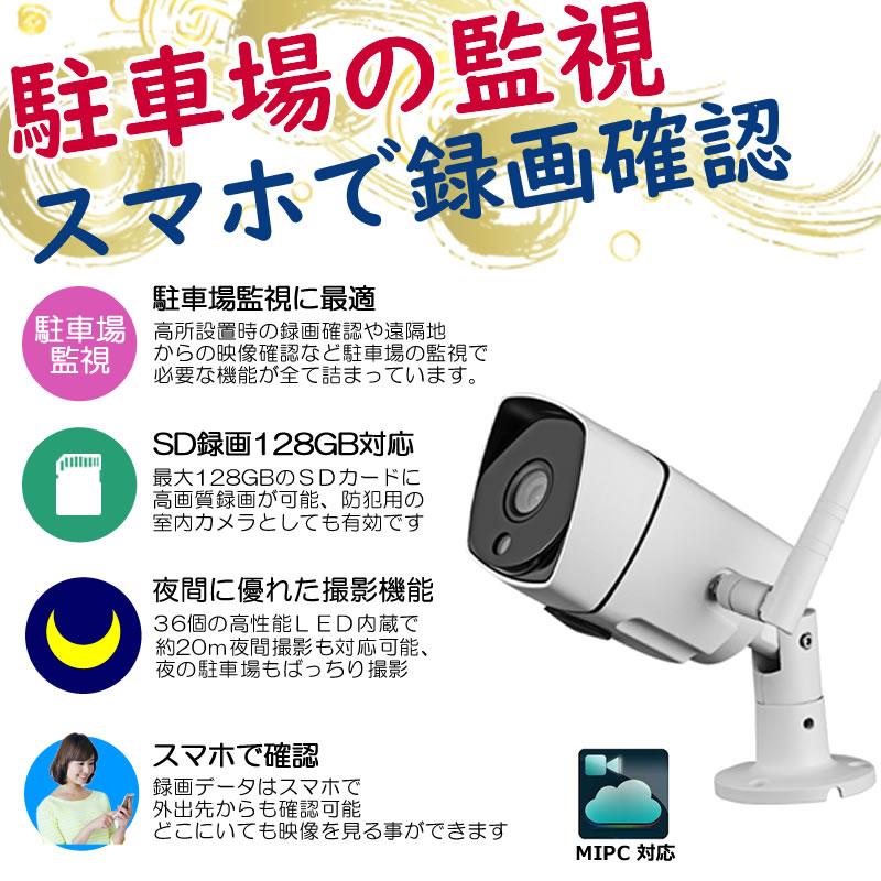 防犯カメラ ワイヤレス 200万画素 300万画素 屋外 家庭用 防水 バレット 高画質 sdカード録画 av-ipcam33ir あす楽対応