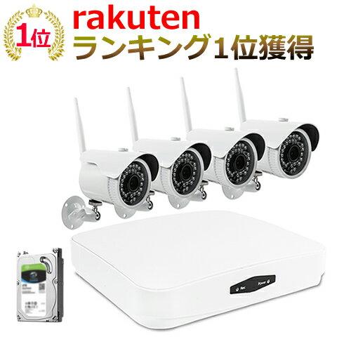 防犯カメラ ワイヤレス 屋外 4台セット バレット レコーダーセット HDD1TB 付属 AV-MINI1014EW