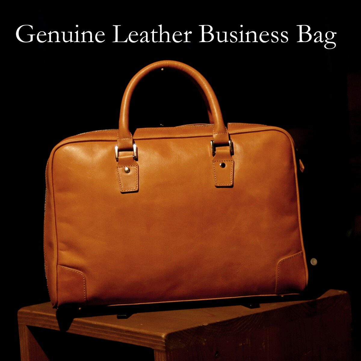 本革製 ビジネスバッグ レザー 本革 革 軽い ビジネス メンズ バッグ 銀付き 吟面 銀面2way コストパフォーマンス コスパ 革製品 機能性 使い勝手 カバン 鞄 バッグ