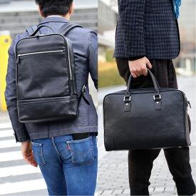 【再々入荷】本革製 ビジネスバッグ ビジネストート ビジネスリュック 銀付き フルグレイン ブリーフケース レザー 本革 革 軽い ビジネス メンズ バッグ 2way コスパ 革製品 機能性 使い勝手 カバン 鞄 バッグ