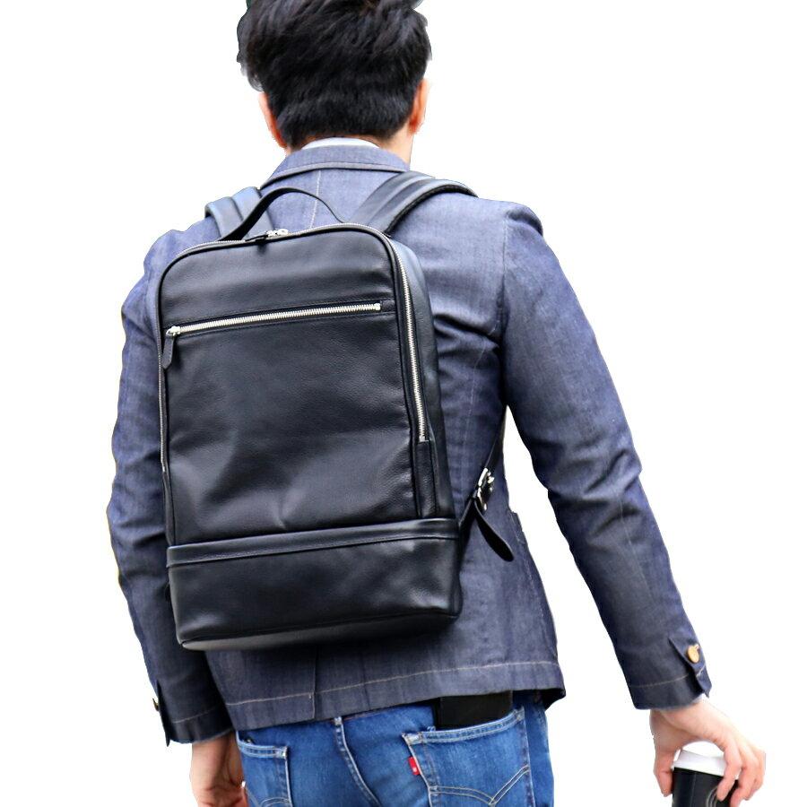 銀付き 本革 リュックサック レザー 革 軽い ビジネスバッグ リュック ビジネスリュック 背嚢 バックパック メンズ バッグ キャリーオン キャリー メンズバッグ 吟面 銀面 コスパ 革製品 機能性 使い勝手 カバン 鞄