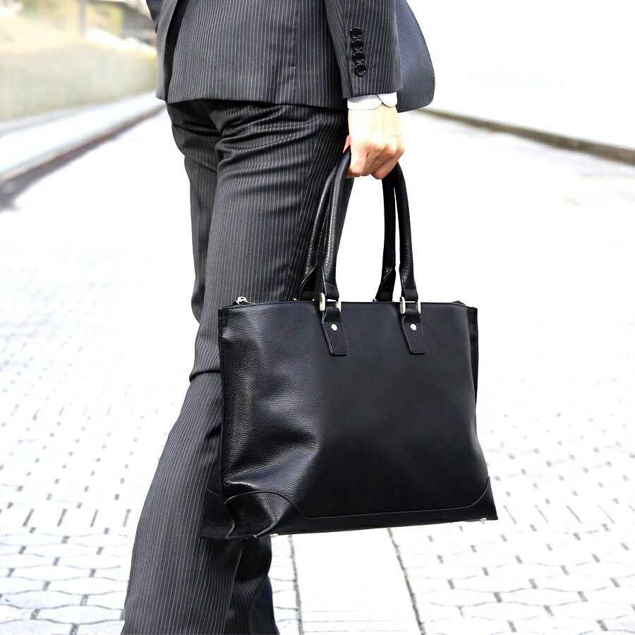 銀付き 本革 トートバッグ ビジネストート ビジネス トート レザー 革 軽い 肩掛け A4 大きい 大きめ メンズ バッグ メンズバッグ 吟面 銀面 コスパ 革製品 機能性 使い勝手 カバン 鞄