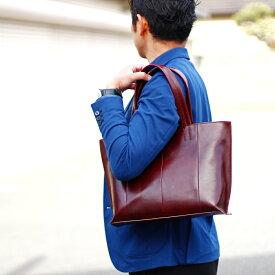 イタリアンレザー トートバッグ メンズ 本革 男性用 イタリア産 バッグ A4サイズ 鞄 高級感 革 レザー 直販 メーカー 製造 革はぎれ はぎれ エコ レザー トート 余剰品 nys