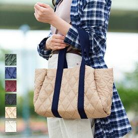 【スマホより軽い】超軽量ふわふわキルティング2wayトート 日本製ハンドバッグ マザーズバッグ 自立 キルティング トートバッグ2way 軽量 バッグ カバン 鞄 ふわふわ トート 軽い nys ギフト 贈り物 プレゼント 母の日
